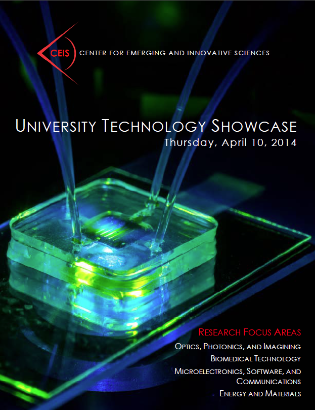 2014 showcase cover